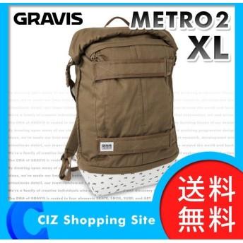 (送料無料&お取寄せ) グラビス(GRAVIS) METRO 2 XL FOSSIL 53L バックパック リュック デイパック 12805101126 メトロ2 フォッシル