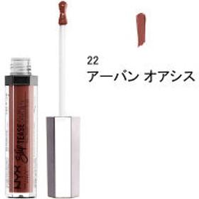 NYX Professional Makeup(ニックス) スリップティーズ リップ ラッカー 22 カラー・アーバン オアシス