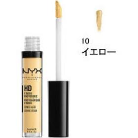 NYX Professional Makeup(ニックス) コンシーラー ワンド 10 カラー・イエロー