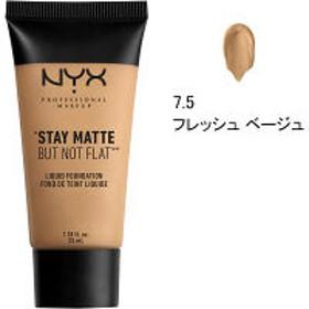 NYX Professional Makeup(ニックス) ステイマット ノットフラット リキッド ファンデーション 7.5 カラー・フレッシュ ベージュ