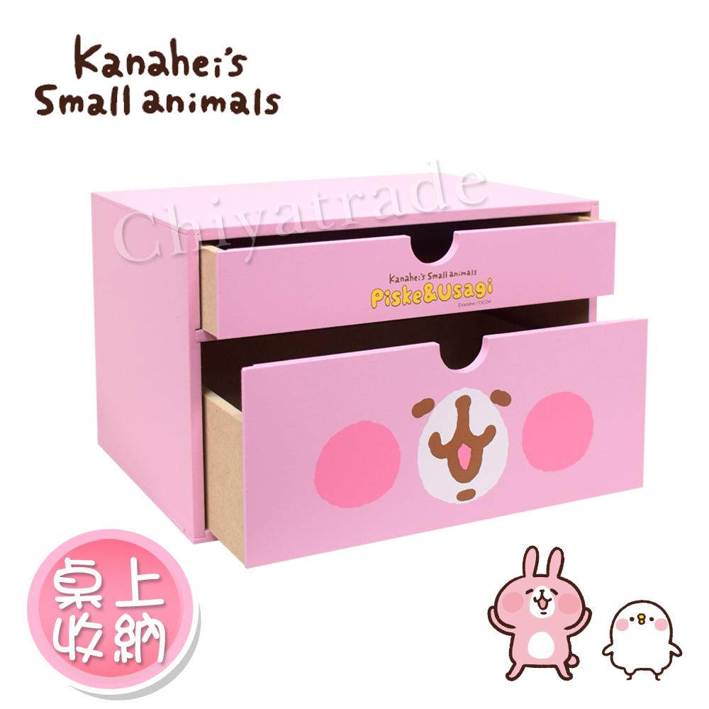 【Kanahei】卡娜赫拉 大臉兔兔 橫式雙抽盒 桌上收納 文具收納 飾品收納(正版授權台灣製)