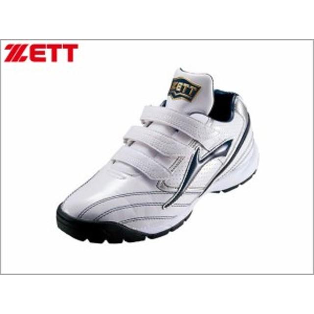 ZETT/ゼット】 ラフィエットSP 野球トレーニングシューズ BSR8872-1129
