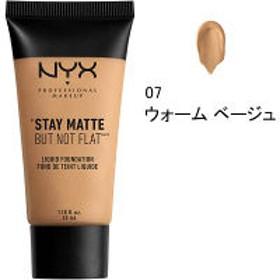 NYX Professional Makeup(ニックス) ステイマット ノットフラット リキッド ファンデーション 07 カラー・ウォーム ベージュ 35ml