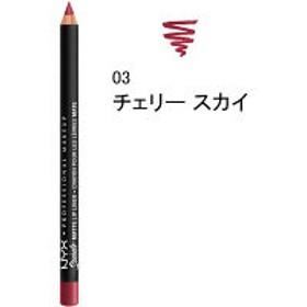 NYX Professional Makeup(ニックス) スエード マット リップライナー 03 カラー・チェリー スカイ