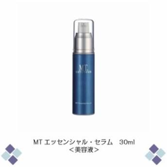 MTメタトロン MTエッセンシャルセラム 30ml *MTクレンジングジェルミニ50ml×1個付き!!