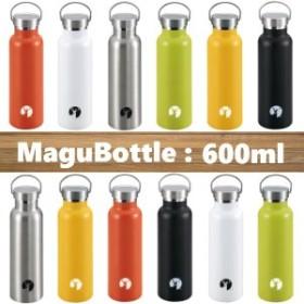 水筒 マグボトル 600ml 真空二重ステンレス おしゃれ シンプル 保冷 保温 アウトドア