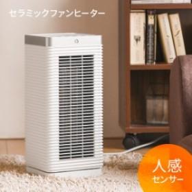 セラミックファンヒーター 速暖 即暖 首振り 軽量 暖房器具 電気ストーブ 消臭フィルター タイマー付き 小型 コンパクト 足元 オフィス