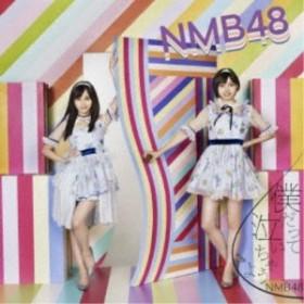 NMB48/僕だって泣いちゃうよ《通常盤Type-C》 【CD+DVD】