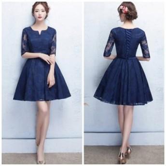 [送料無料] パーティードレス 韓国 韓国ワンピース ミニ丈 五分袖 編み上げドレス ネイビー レース Vネック パーティー