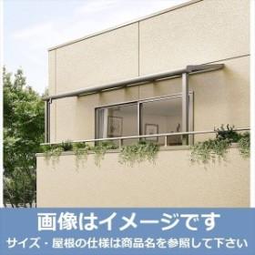 リクシル パワーアルファ 造り付けバルコニー用 30cm(900タイプ) 関東間 間口1.0間×出幅3尺 標準