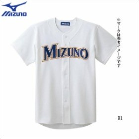 【ミズノ】 ニットシャツ オープン型 フレッシュリーグ ユニフォームシャツ 半袖 52MW187