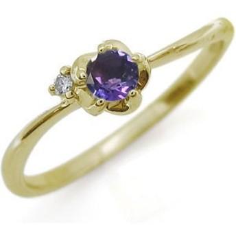 アメジスト・指輪・K18・花・リング・ピンキーリング