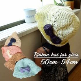 キッズ帽子 麦わら帽子 麦わら 帽子 子供用 キッズ 子供用帽子 日よけ 日よけ帽 熱中症対策 熱中症防止 日