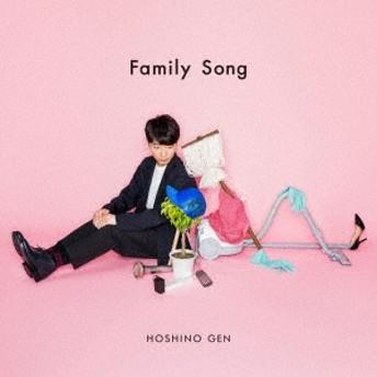 星野源/Family Song(通常盤)