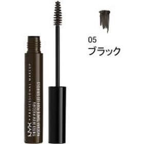 NYX Professional Makeup(ニックス) ティント ブロウ マスカラ 05 カラー・ブラック