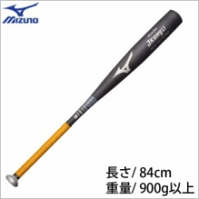 【ミズノ】 硬式用バット 金属製 グローバルエリート JコングL1 1CJMH11384-09