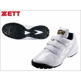 【ZETT/ゼット】 ラフィエットSP 野球トレーニングシューズ BSR8872-1111