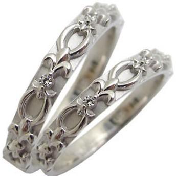 K10ゴールド・ダイヤモンド・リング・ペアリング・百合の紋章・結婚指輪