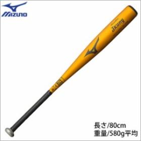 【ミズノ】 少年軟式用バット Jコング (金属製) 1CJMY13180-50