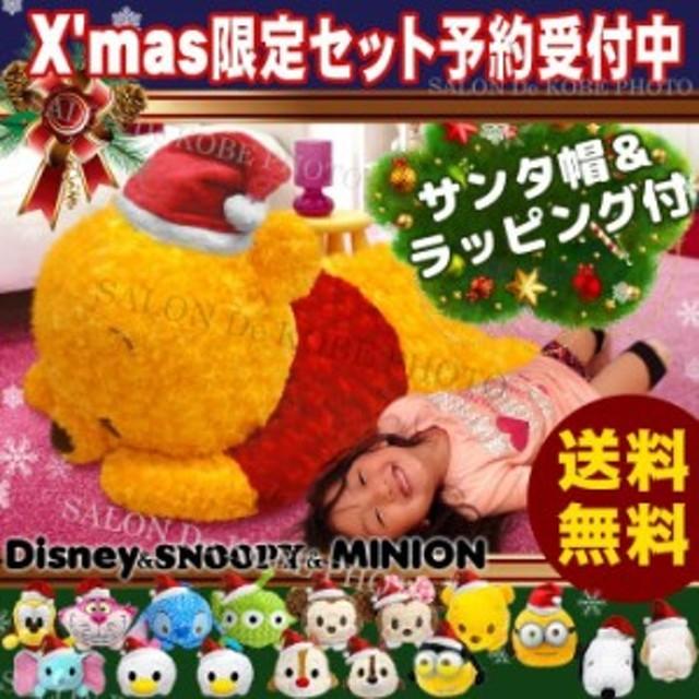 ぬいぐるみ 特大 クリスマス豪華セット ディズニー プーさん くま