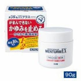 第2類医薬品 納期約1~2週間 近江兄弟社メンタームEXプラス 90g