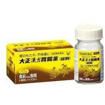 第2類医薬品 納期約1~2週間 大正漢方胃腸薬錠剤 60錠