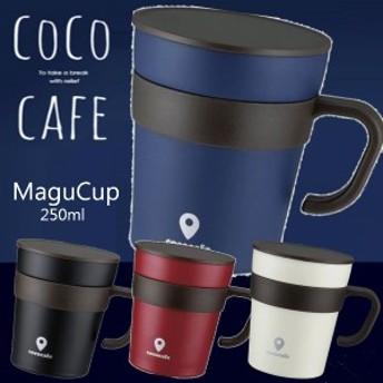 マグカップ タンブラーグラス 保温 保冷 取っ手付き 蓋付き 250ml 真空断熱 ステンレス おしゃれ