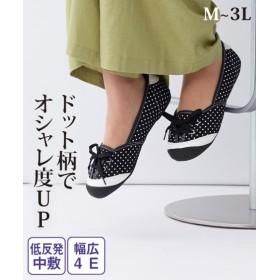 バレエスニーカー(低反発中敷)(ワイズ4E) スニーカー・スリッポン