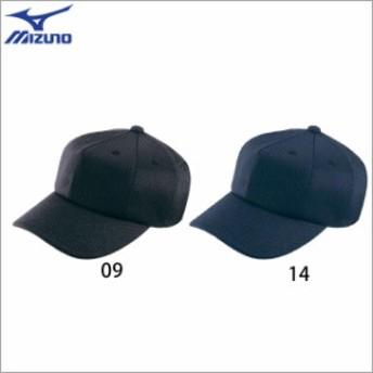 【ミズノ】 キャップ 帽子 オールメッシュ 八方型 52BA192