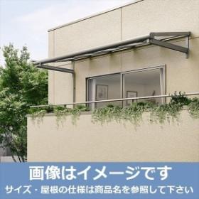 リクシル パワーアルファ ルーフタイプ 30cm(900タイプ) 関東間 間口1間×出幅2尺  F型 ポリカ屋