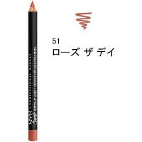 NYX Professional Makeup(ニックス) スエード マット リップライナー A 51 カラー・ローズ ザ デイ