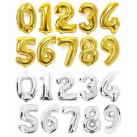 風船 バルーン 数字 ビッグ ジャンボ 大きい 誕生日会 バースデーパーティー お祝い 飾り付け 演出 室内