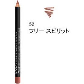 NYX Professional Makeup(ニックス) スエード マット リップライナー A 52 カラー・フリー スピリット