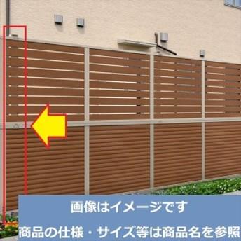 三協アルミ 多段支柱 シャトレナ用 2段施工用[60角支柱] H12 フリー支柱タイプ 『アルミフェンス 柵』