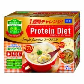 DHC プロテインダイエット スープパスタ 7袋