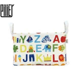 ピリエ PILIER スクエアショート[S] : アルファベット 収納ボックス 収納BOX 子供部屋 子ども部屋