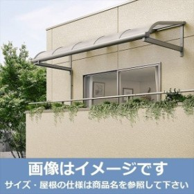 リクシル パワーアルファ ルーフタイプ 30cm(900タイプ) 関東間 間口1間×出幅3尺 RB型 ポリカ屋