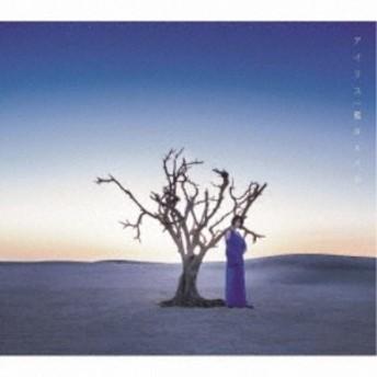 藍井エイル/アイリス (初回限定) 【CD+DVD】
