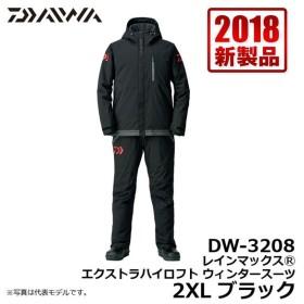 ダイワ DW-3208 レインマックス エクストラハイロフト ウィンタースーツ ブラック 2XL / 釣り 防寒 上下