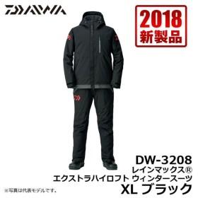 ダイワ DW-3208 レインマックス エクストラハイロフト ウィンタースーツ ブラック XL / 釣り 防寒 上下