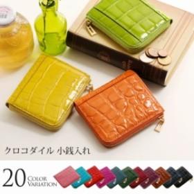 クロコダイル コンパクト 財布 ミニ シャイニング ヘンローン L字ファスナー レディース コインケース カードケース