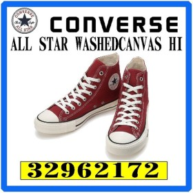 【レディースシューズ】【CONVERSE】 ALL STAR WASHEDCANVAS HI 32962172【470】
