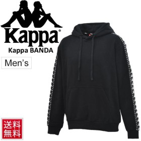 パーカー フーディ メンズ/カッパ Kappa BANDA プルオーバー/スポーツウェア 男性用 トップス/トレーニング 部活 カジュアル ブラック 黒/K08Y2MT64M
