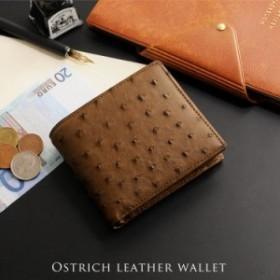オーストリッチ 折り財布 小銭入れ付き 日本製 無双仕立て レディース ブラウン/ブラック