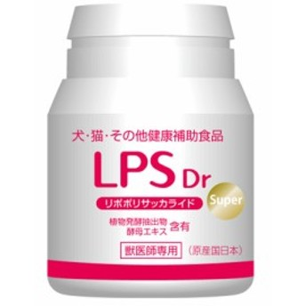 LPS Dr Super 60粒【12時までのご注文で当日発送】