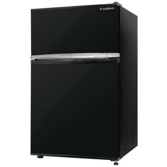 RM90L02BK 冷蔵庫 S-cubism ブラック [2ドア /右開き/左開き付け替えタイプ /90L]
