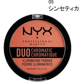 NYX Professional Makeup(ニックス) デュオクロマティック イルミネイティング パウダー(ハイライト) 05 カラー・シンセティカ