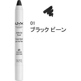 NYX Professional Makeup(ニックス) ジャンボ アイ ペンシル 01 カラー・ブラック ビーン