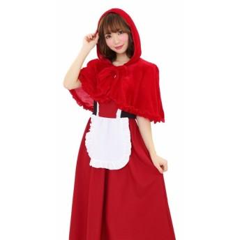 ハロウィン コスプレ クラシック レッドフード 赤ずきん ロング スカート ケープ コスプレ コスチューム レディース 女性