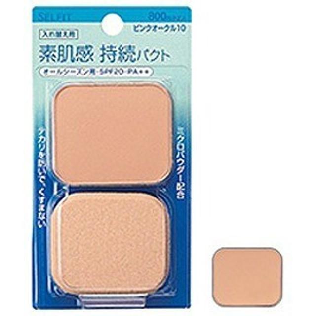 資生堂化粧品 SELFIT(セルフィット) ナチュラルフィニッシュファンデーション オークル20 (レフィル)(13g)